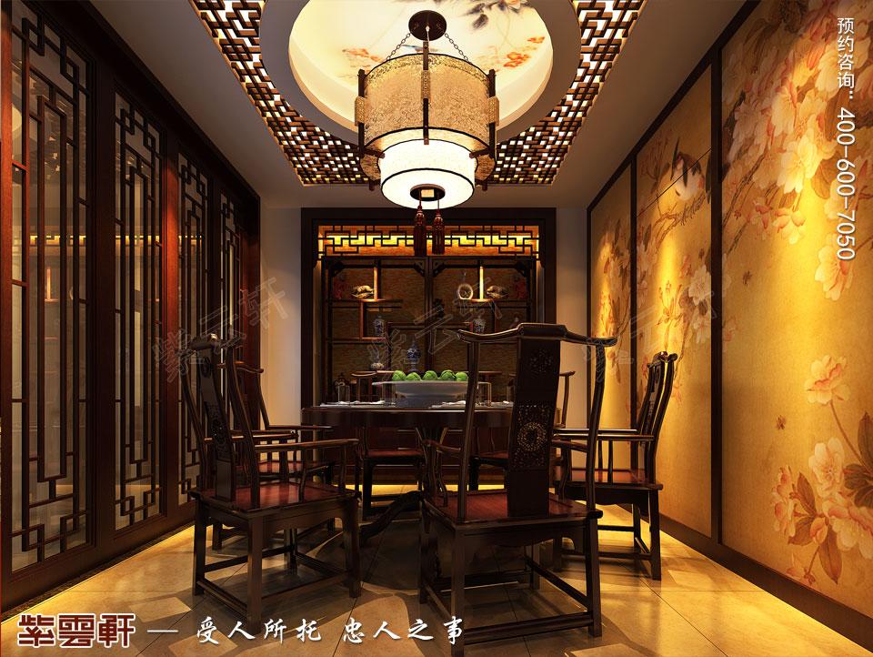 餐厅中式装修图