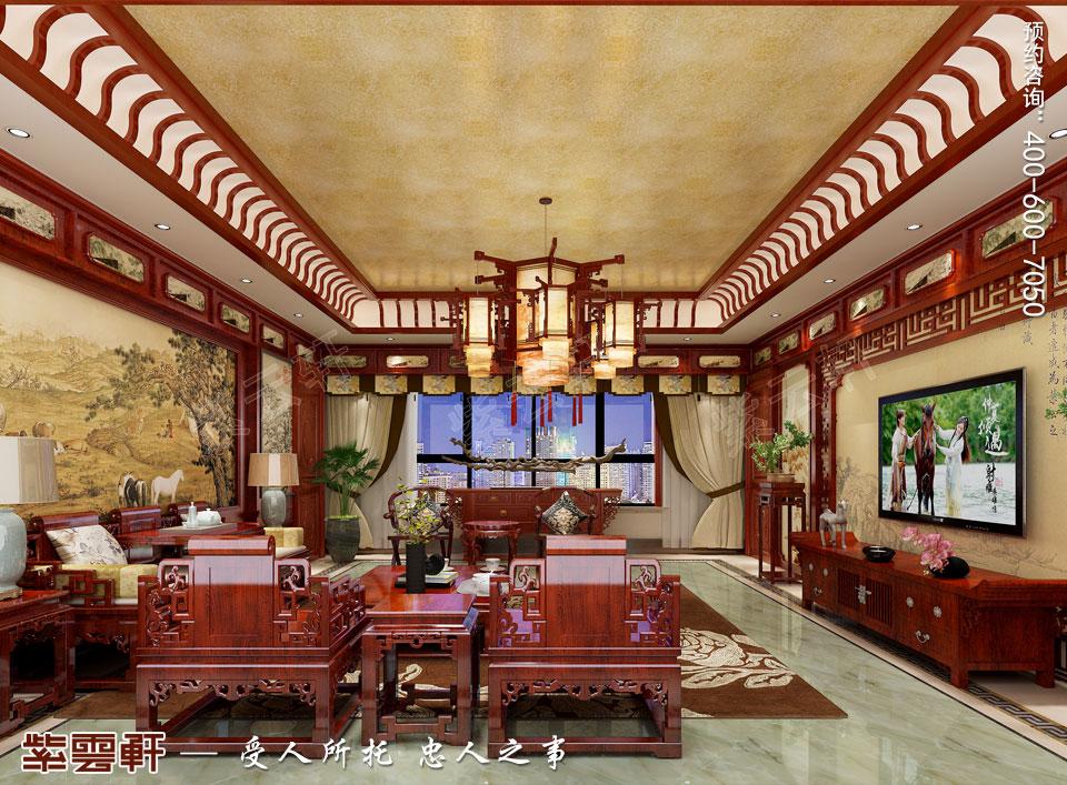 客厅传统中式风格装修效果图