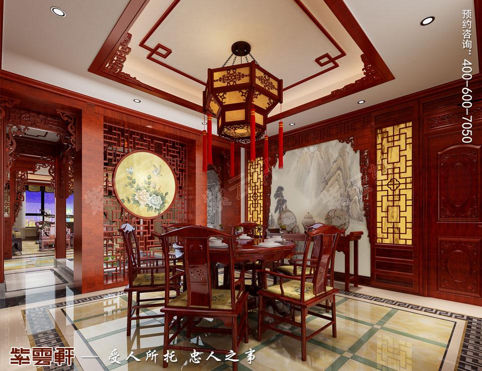 餐厅传统中式风格装修效果图
