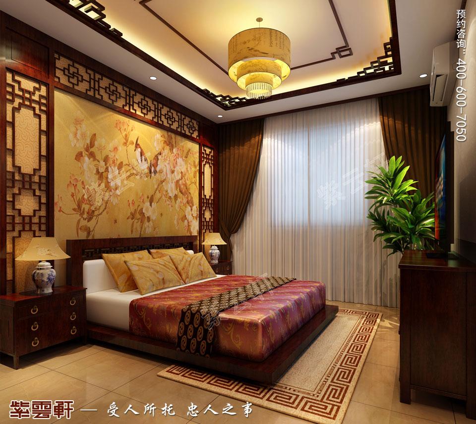 简约古典中式风格<a href=http://www.bjzyxuan.com/laorenfang/ target=_blank class=infotextkey>老人房装修效果图</a>