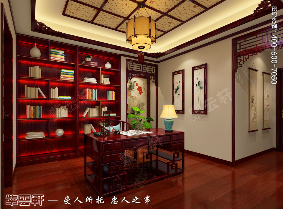 书房现代简约中式装修效果图