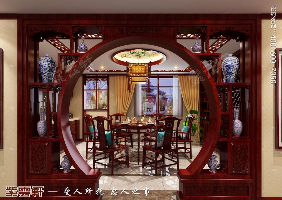 餐厅仿古中式装修风格效果图