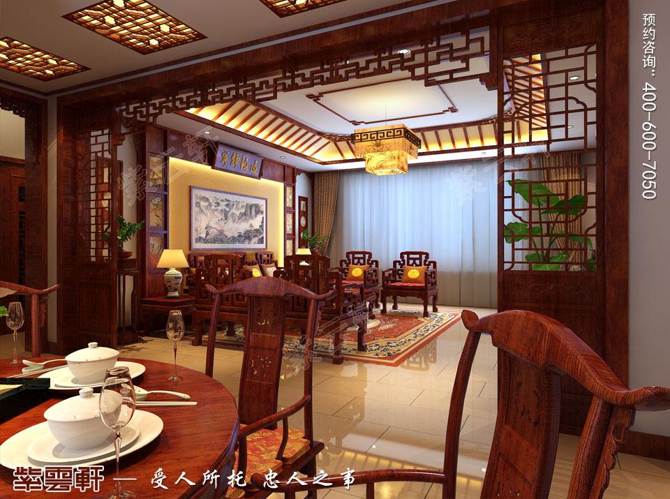 简约古典中式风格装修客厅效果图