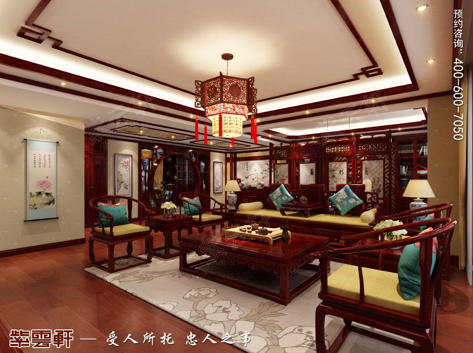 客厅仿古中式装修风格效果图