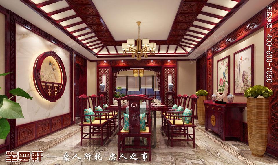 简约古典中式餐厅效果图