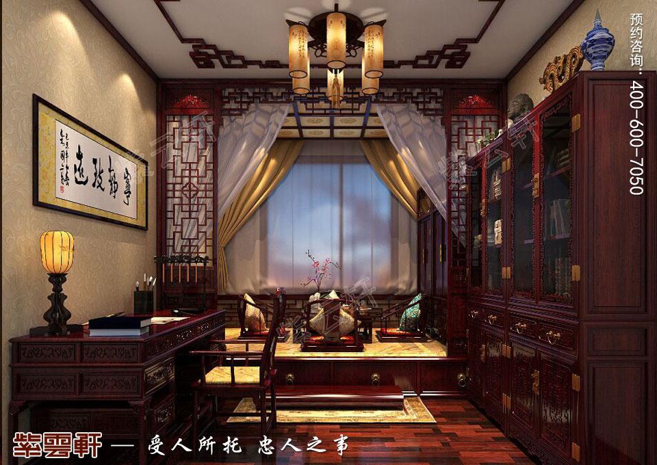 书房复古中式风格装饰效果图