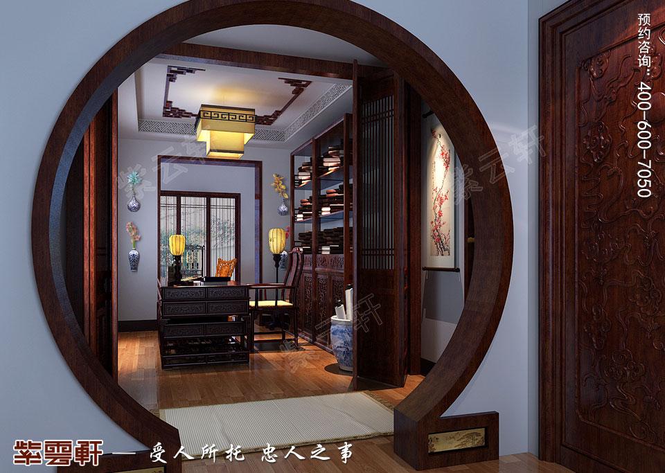 书房新中式装修风格设计效果图