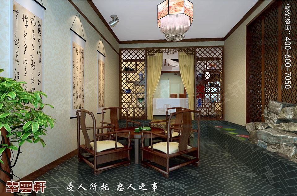 简约中式装修茶室设计效果图