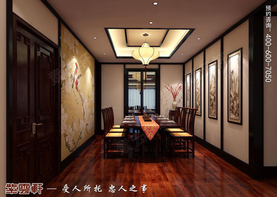 餐厅新中式装修风格设计效果图