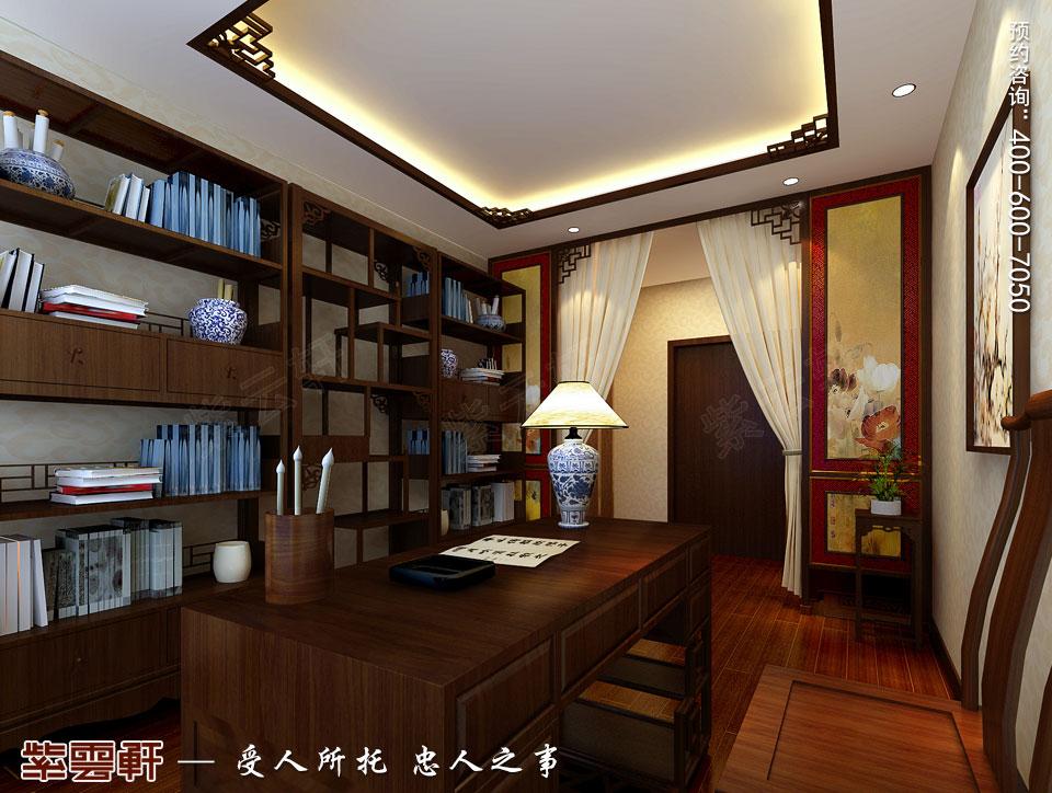 简约中式装修书房设计效果图