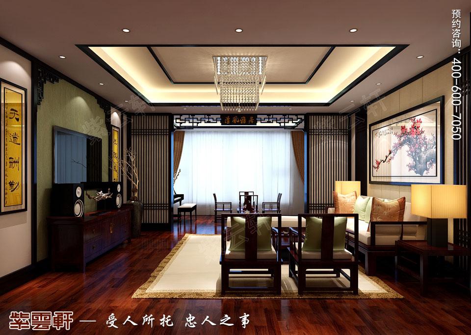 客厅新中式装修风格设计效果图
