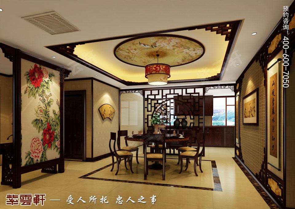 餐厅中式设计图