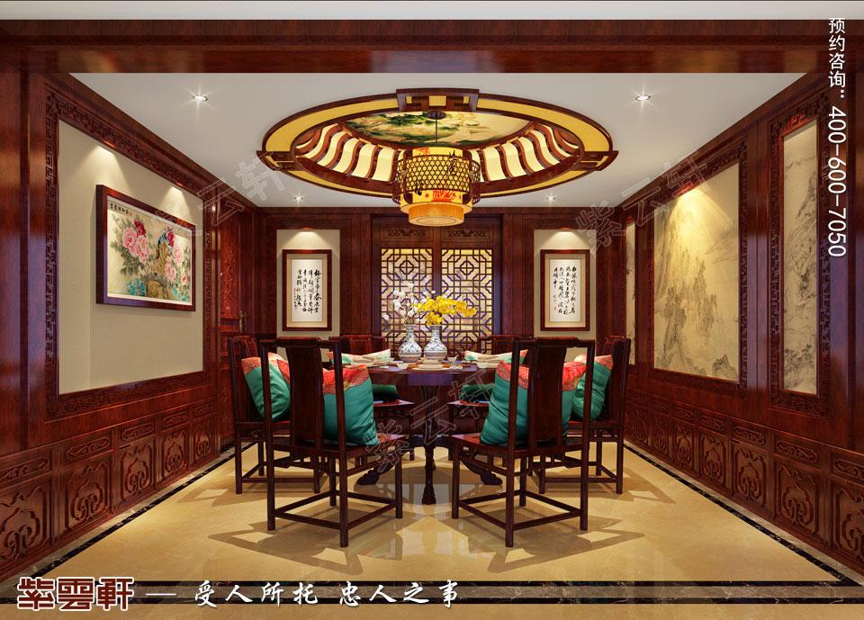 中式宫廷风餐厅效果图