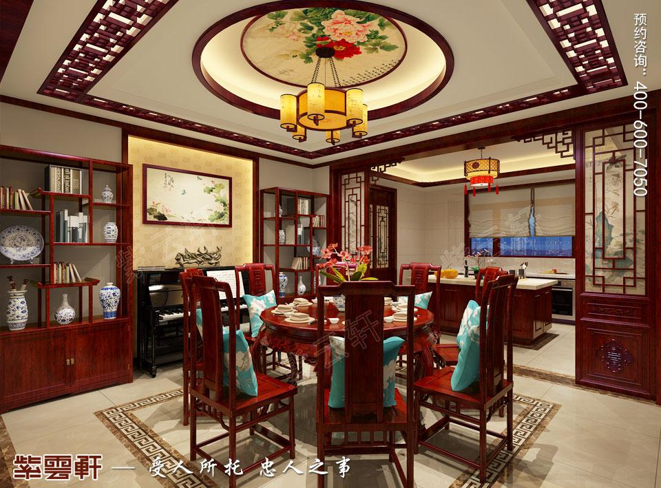 餐厅现代简约中式装修效果图