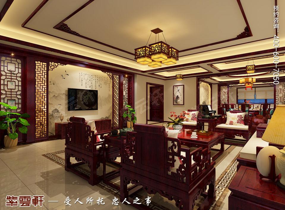 客厅现代简约中式装修效果图