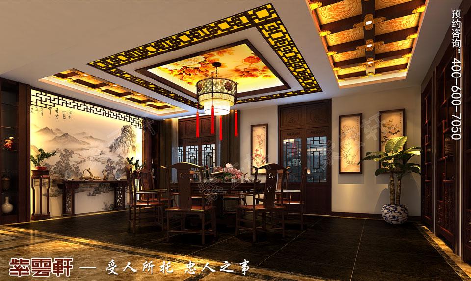 大餐厅中式设计图