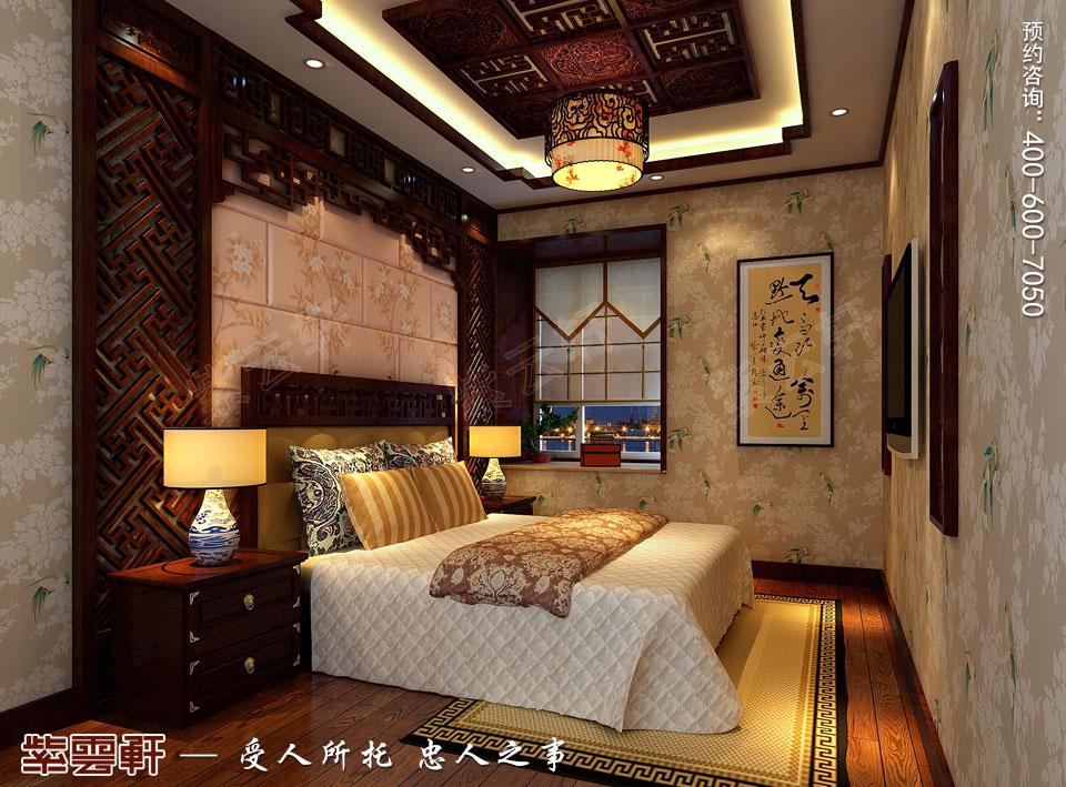 新中式风格装修卧室、效果图