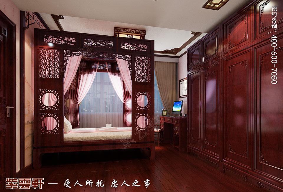 女儿房中式设计