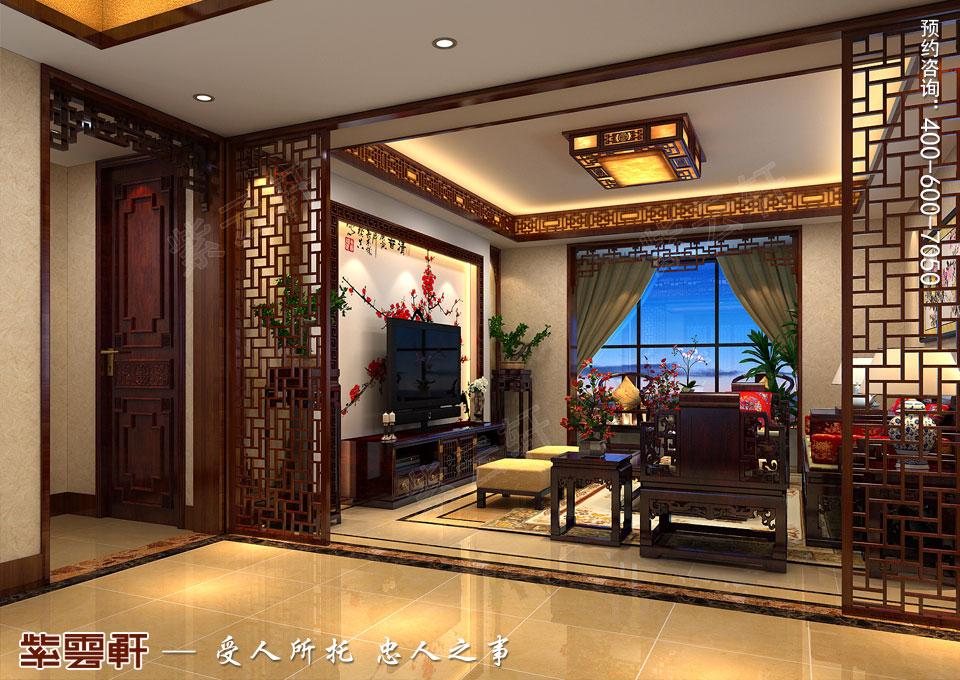 客厅复古中式风格装饰效果图