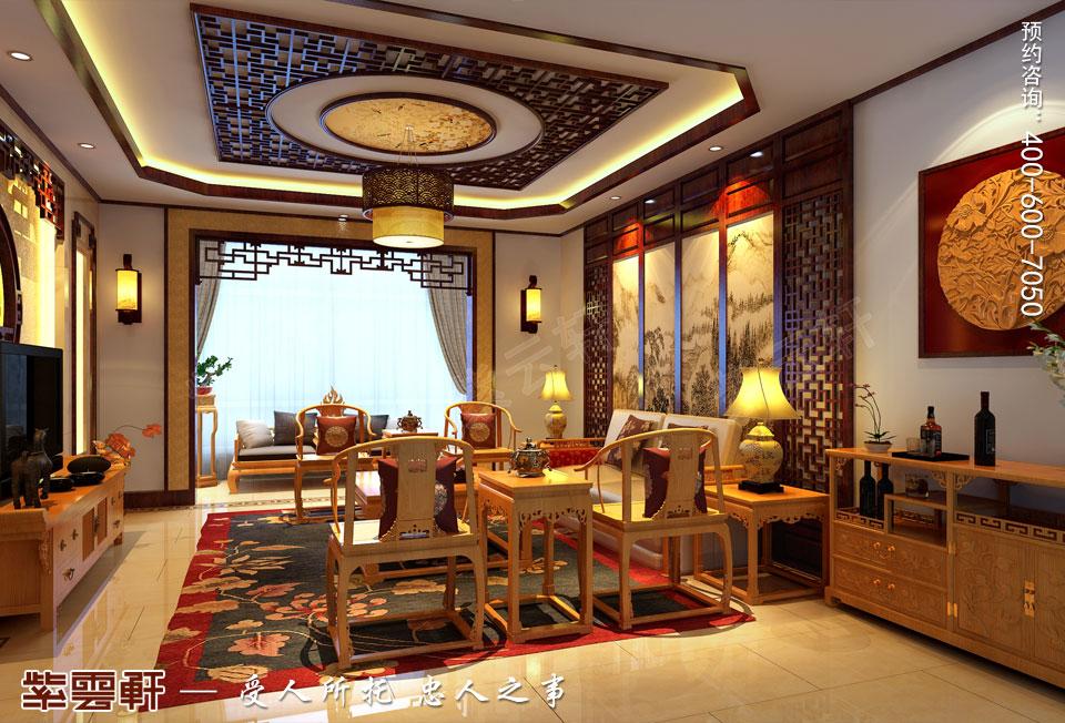新中式风格装修客厅效果图