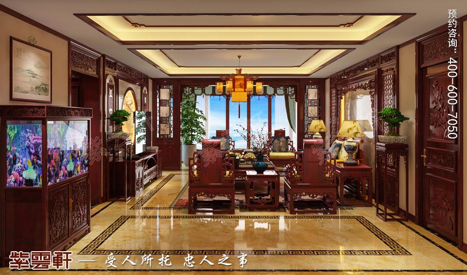 客厅古典中式装修效果图
