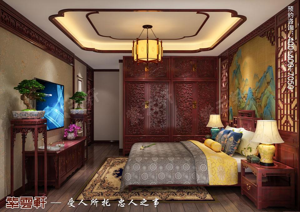 主卧室古典中式装修效果图