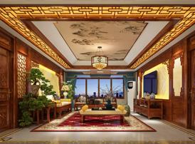 威海刘总平层古典中式装修效果图 光润玉颜,皓质呈露