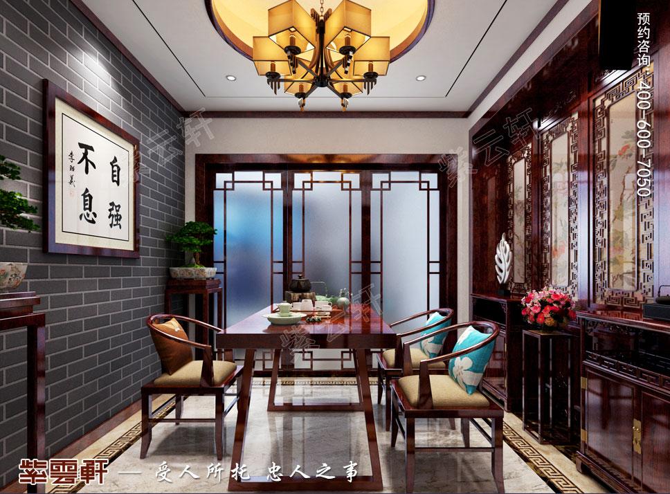 茶室现代中式风格装修