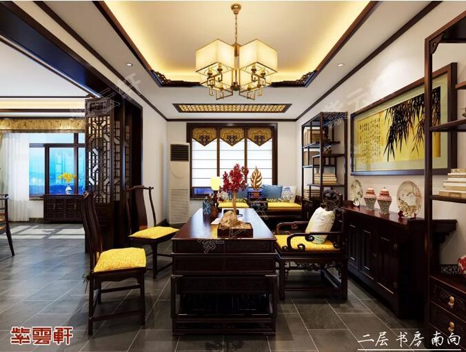 中式装修 书房