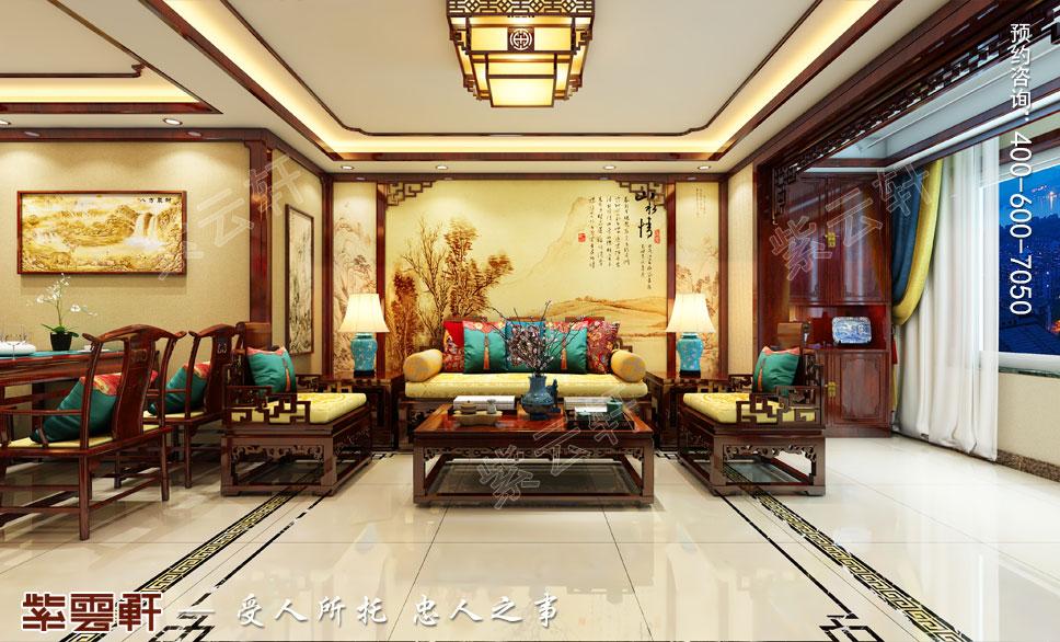 娴雅古典的中式装修风格,彰显大家风范