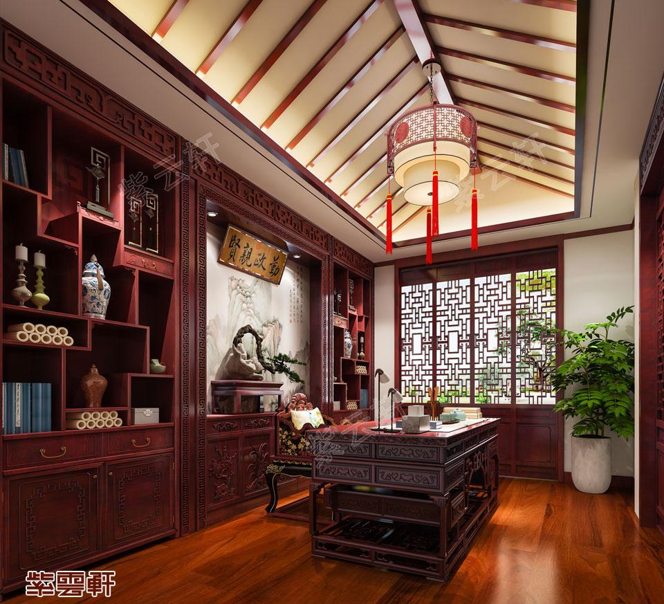 书房中式设计