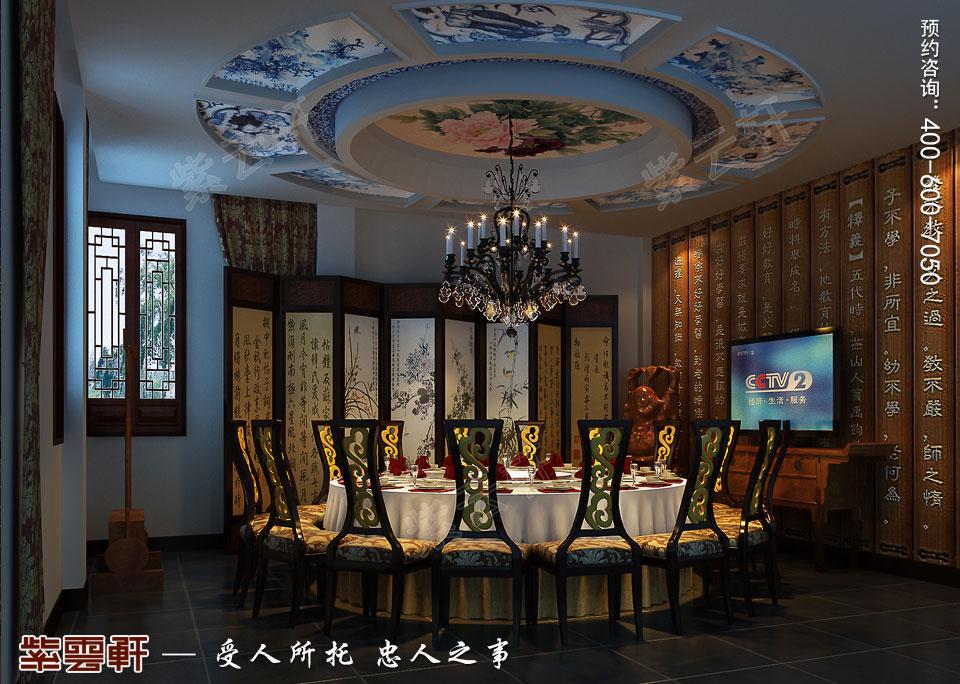 会所餐厅古典中式装修图片