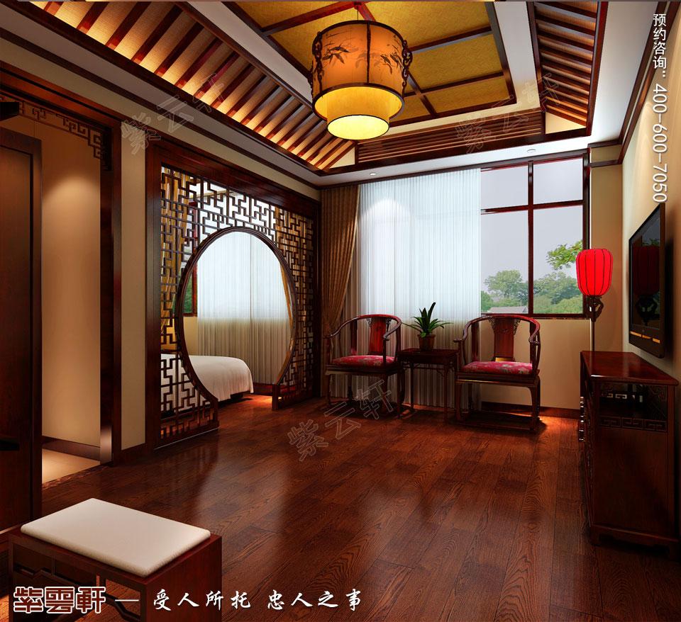 古典中式装修设计私人会所套房起居室效果图