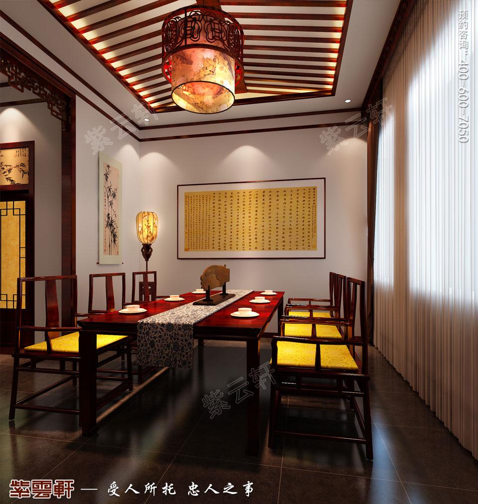 古典中式装修设计私人会所茶室效果图