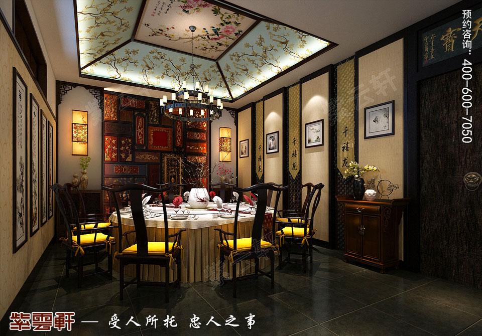 山东聊城餐饮私人会所古典中式装修效果图 把酒祝东风