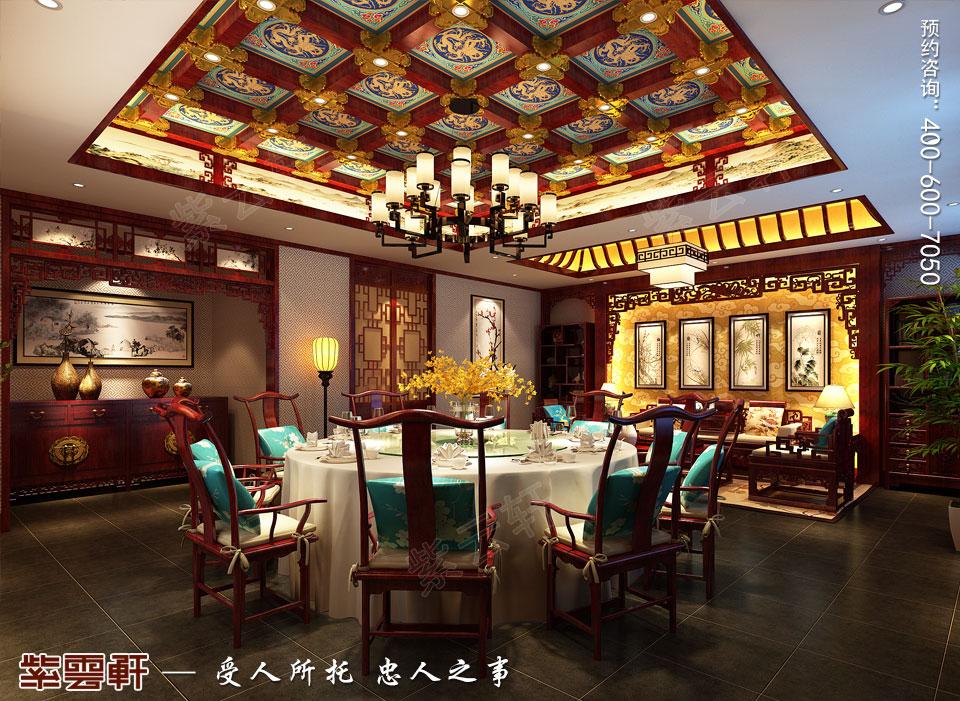 古典中式装修私人会所餐厅效果图