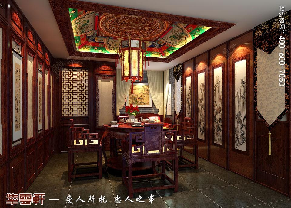 私人会所小餐厅复古中式装修效果图