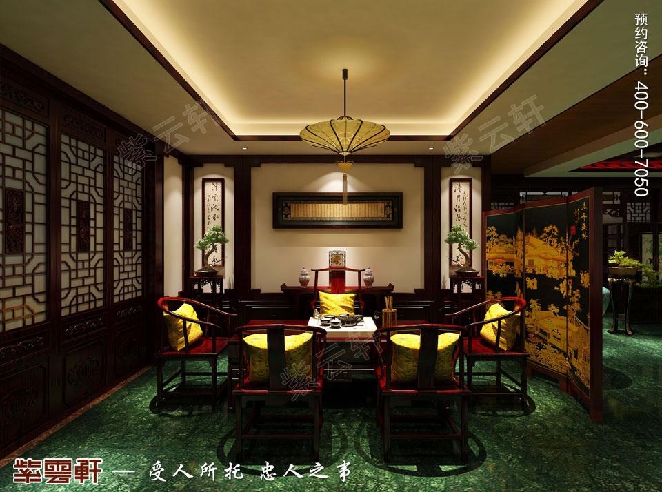 中式装修设计私人会所茶室效果图