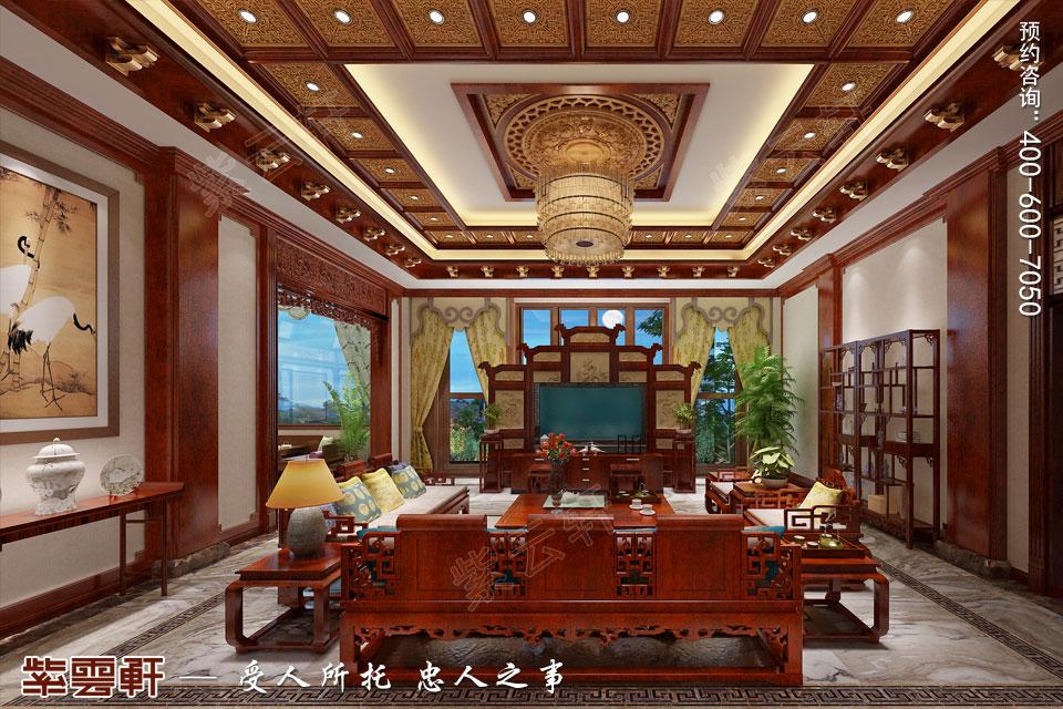 会所起居室古典中式风格装修