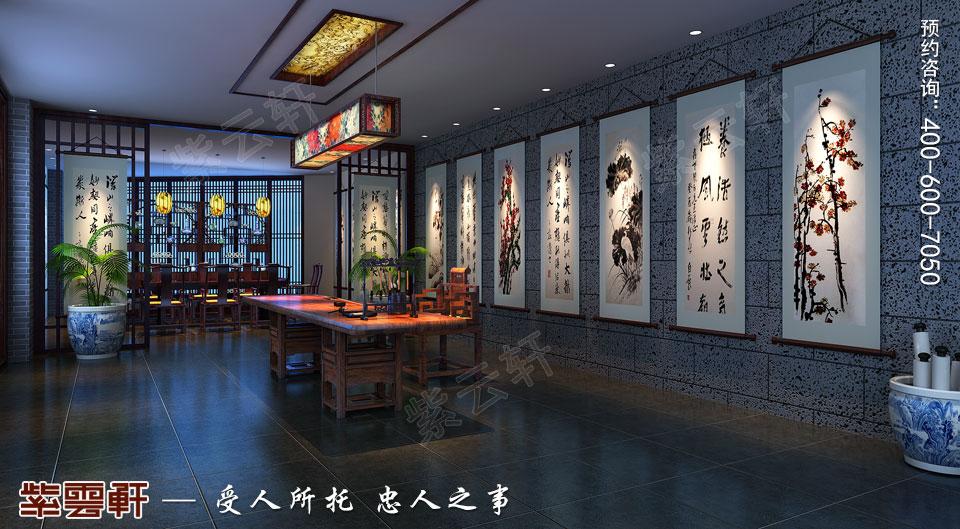书画厅古典中式装修.jpg