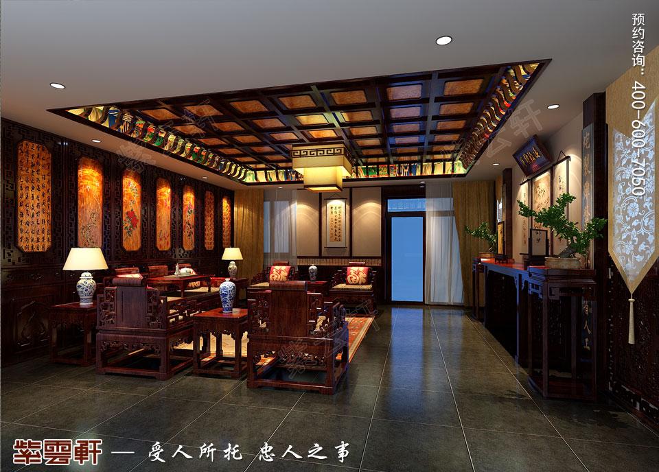 私人会所接待厅复古中式装修效果图