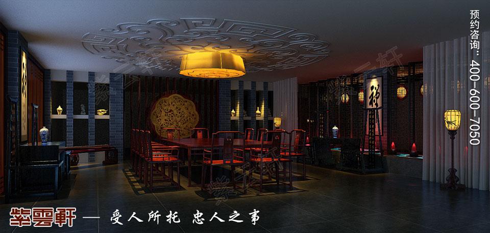 多功能室古典中式.jpg