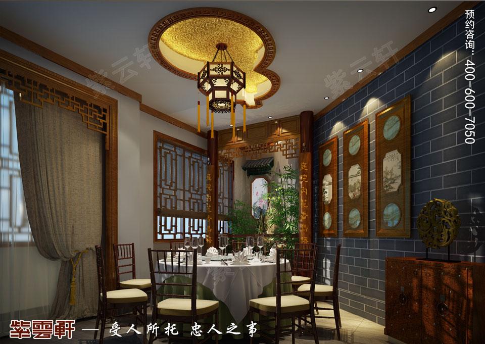 私人会所餐厅古典中式装修风格