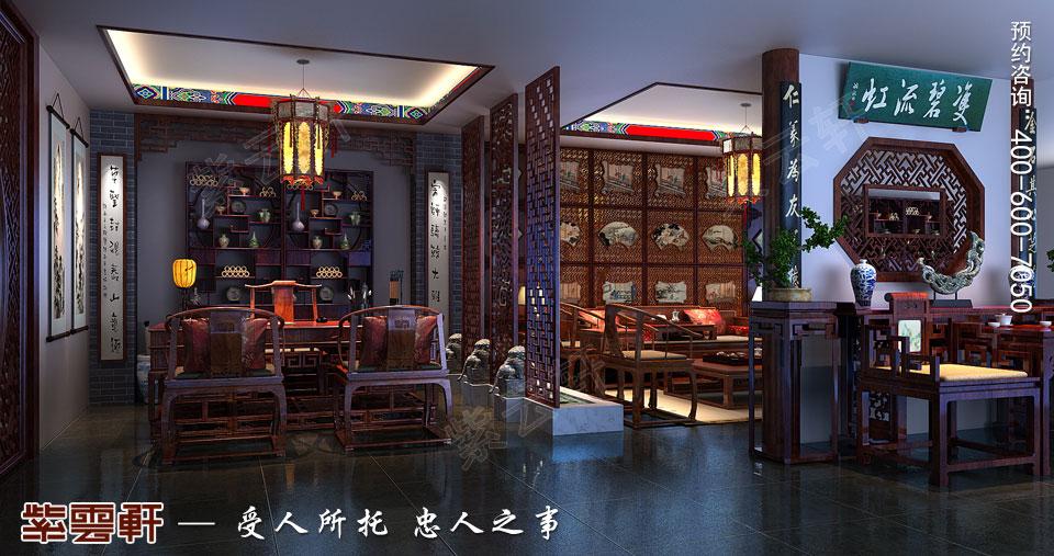 贵宾餐厅接待厅.jpg