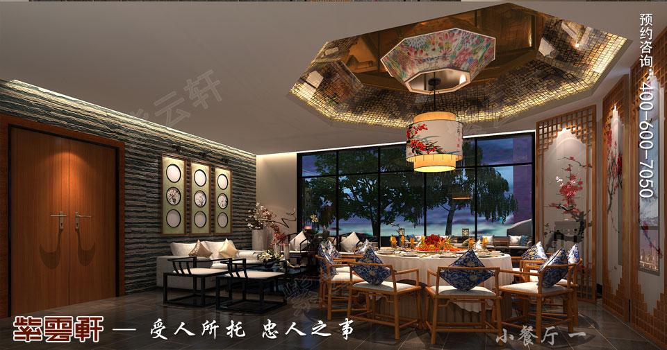 小餐厅现代中式装修.jpg
