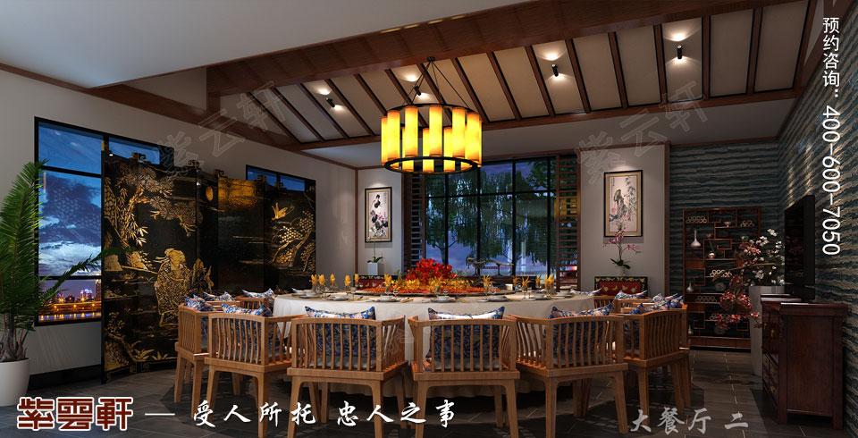 古典装修餐厅设计