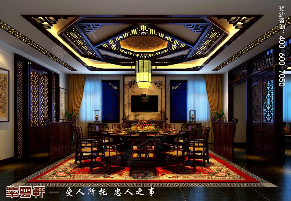 古典中式贵宾餐厅.jpg