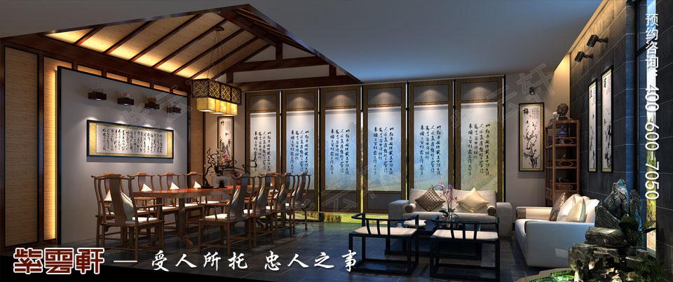 接待室现代中式装修.jpg