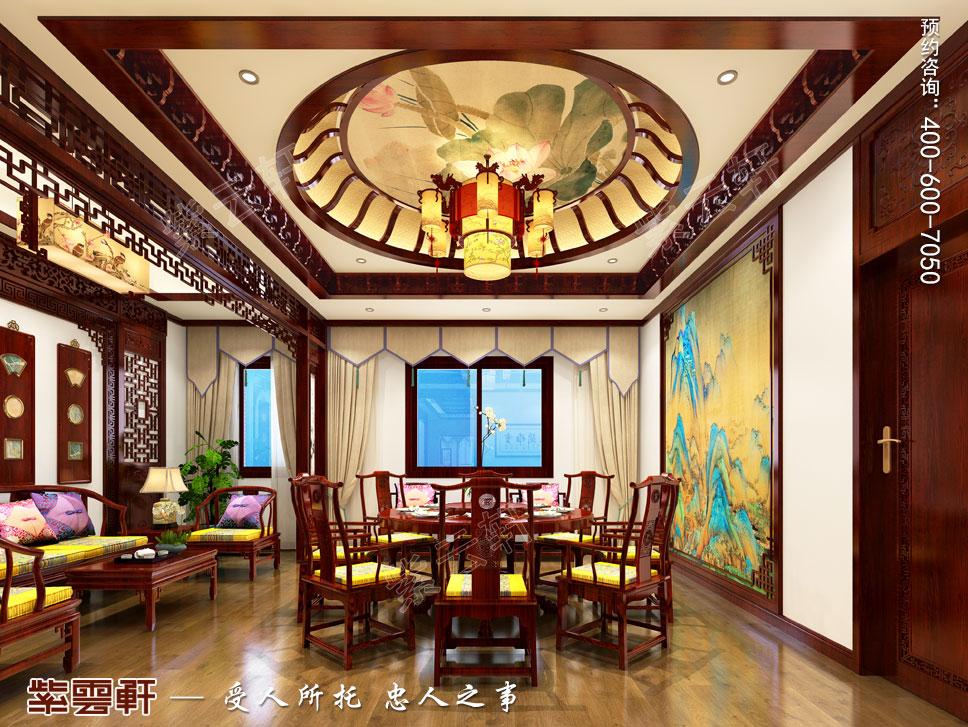 会所餐厅中式设计