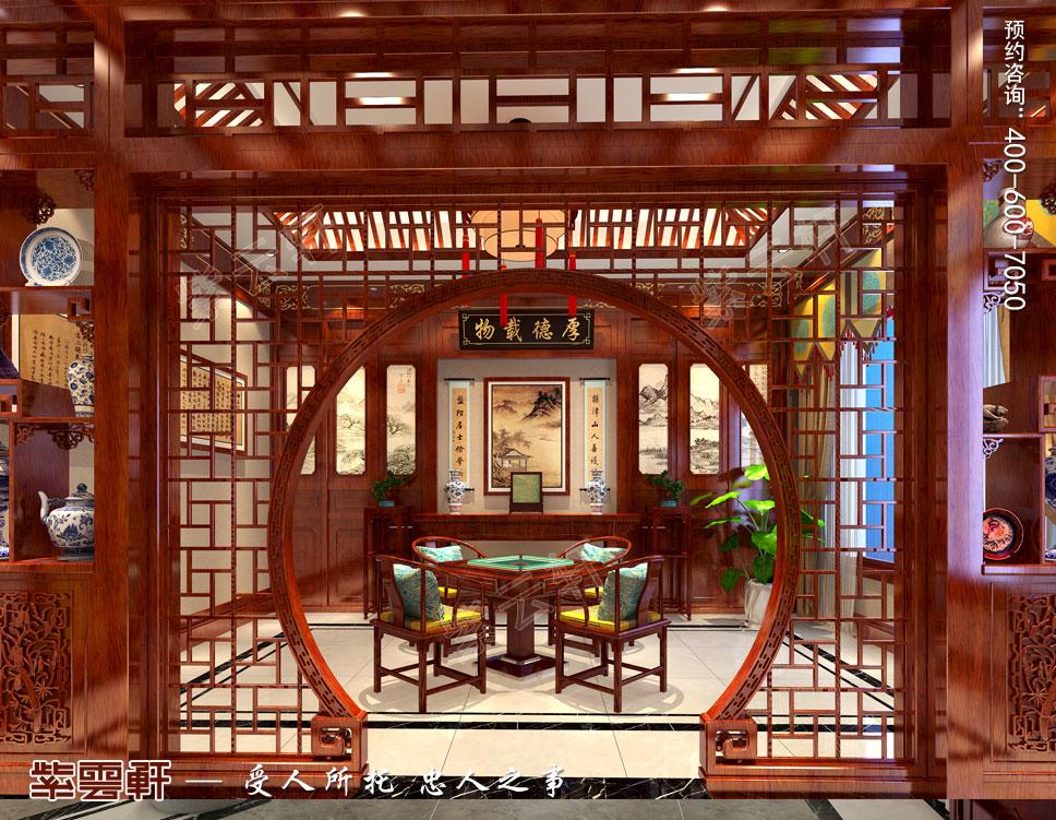 一层茶室中式装饰图片
